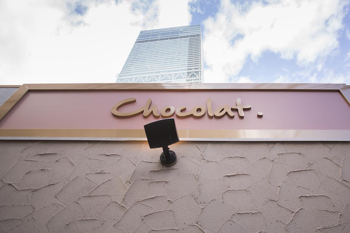 5店舗目としてオープンした「Chocolat Abeno」はあべのハルカスの目の前という好立地