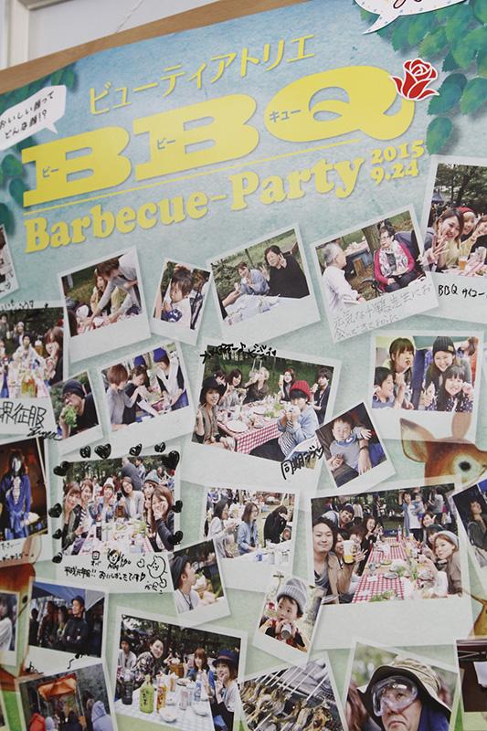 バーベキュー大会の写真にはイイ笑顔がいっぱい!子ども連れ参加OKのイベントは、サロンの垣根を越えてスタッフ間が交流できる場にもなっている
