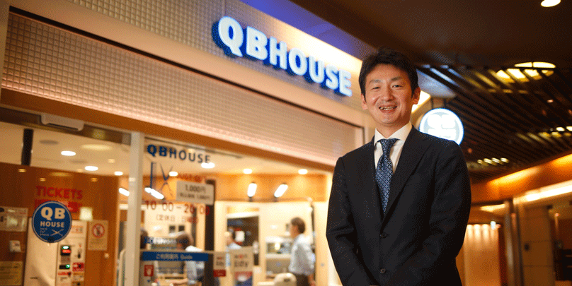 """キュービーネット 北野泰男さん/QBハウスはなぜ、""""人が辞めない会社""""になったのか?"""
