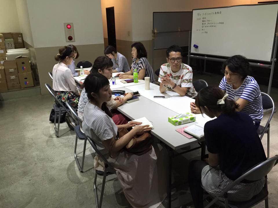 「ママさん勉強会」の他、各店のリーダーが集まる勉強会も月1回ペースで開催している