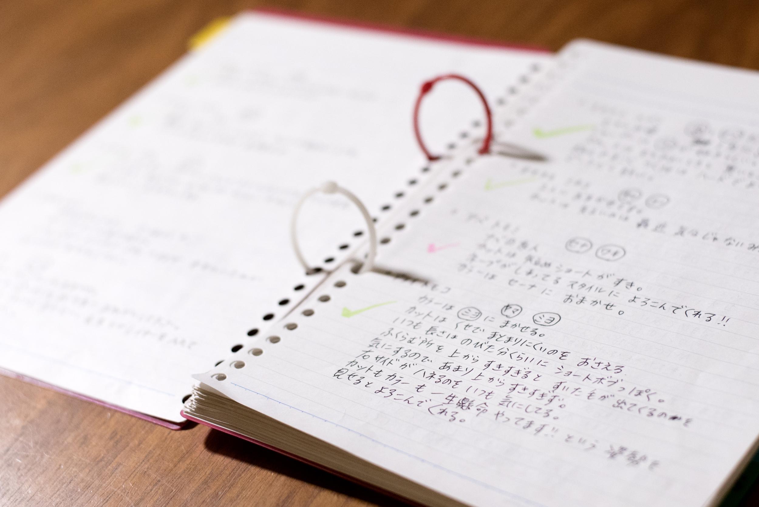 ノートに書かれている通りに施術・接客をすれば、スムーズにお客さまに対応できるようになっている