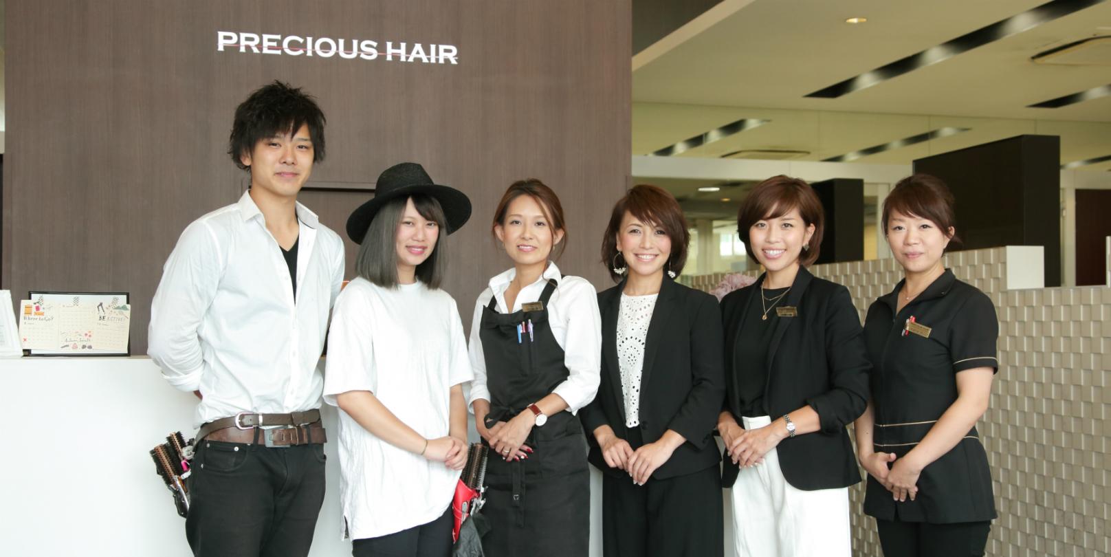 PRECIOUS HAIR 春日井店/スタッフの大半が主婦パート!人手不足を解消する「ワークシェア」とは?