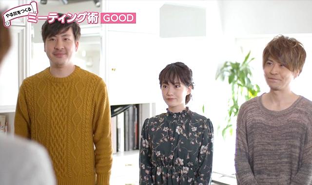 デキる店長【4】やる気をつくるミーティング術