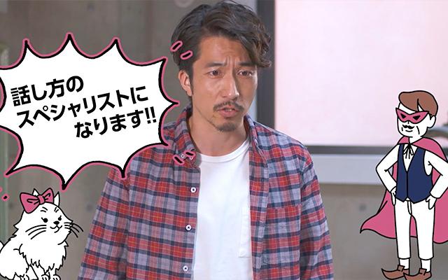 デキる店長【7】相手が動く「話す」技術