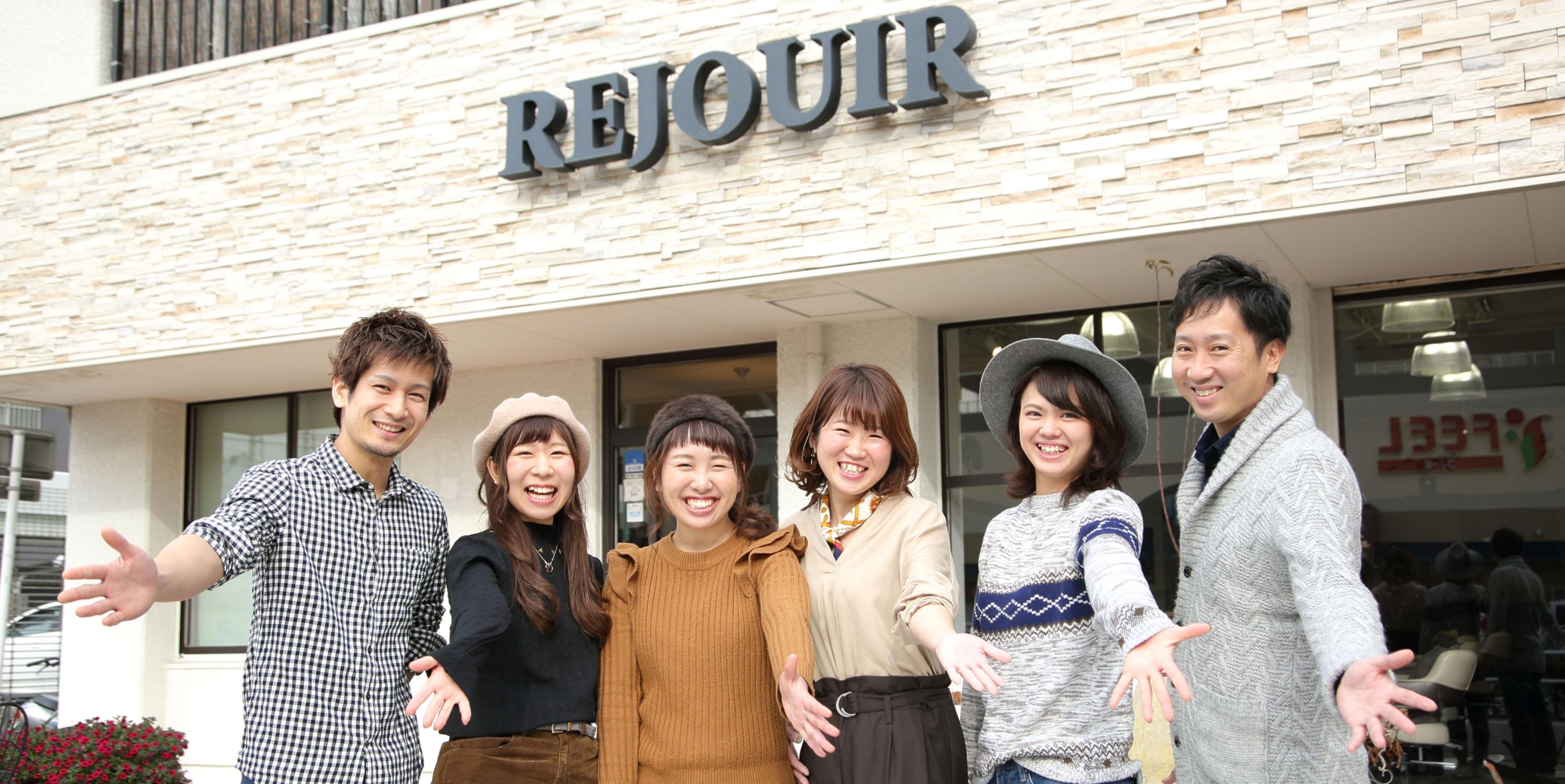 リジェール 高辻店/教育サロン、ママ美容師店舗、選べる職種…。選択肢を多様に揃えて、長く働けるサロンに。