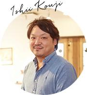 石井宏治さん