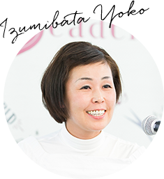泉端洋子さん