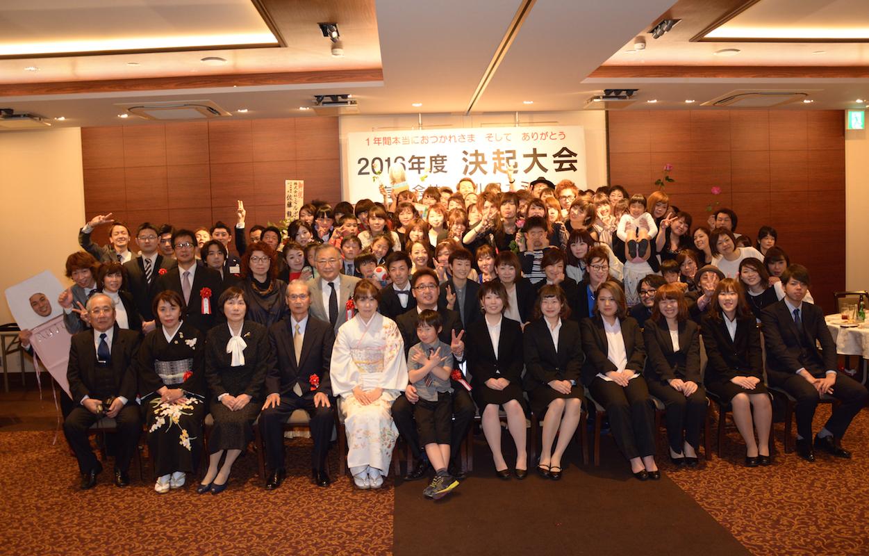 毎年4月、入社式の後に開催される決起大会には全スタッフが集合。ママスタッフは子連れで参加して、周囲のスタッフと親睦を深めている