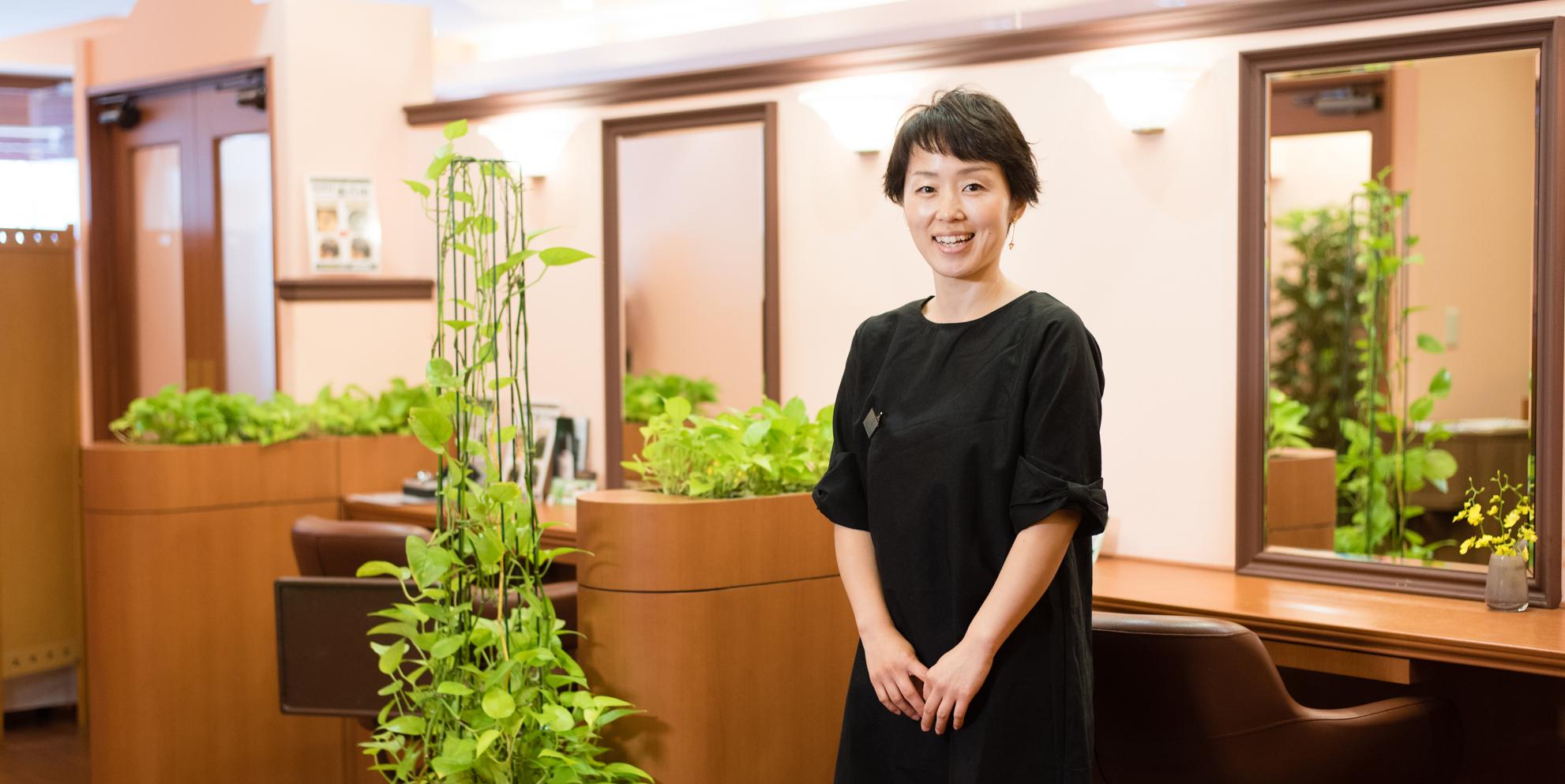 高野牧子さん/夢中で駆け抜けた店長時代から一転。結婚・出産で開けた新たな美容師人生とは?