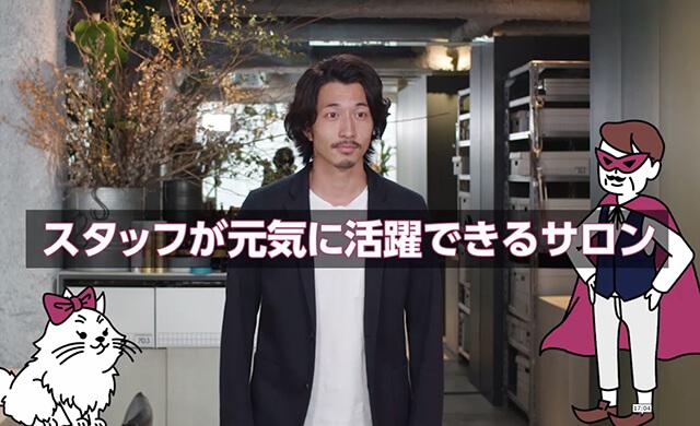 デキる店長【1】5つの心得