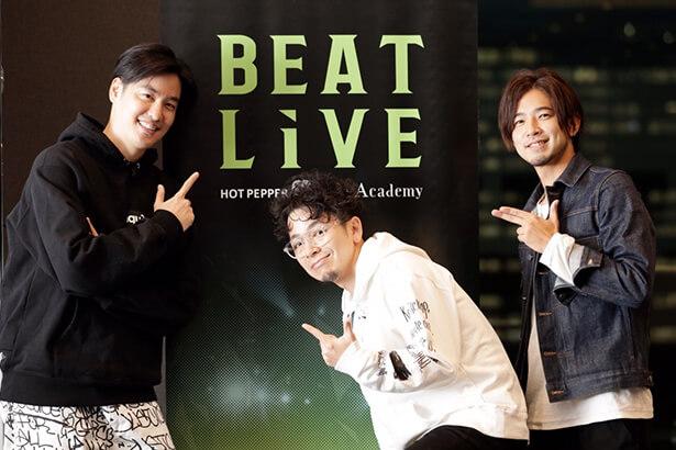 【BEAT LIVE】スタッフ育成の壁、本音トークでぶっちゃけます!