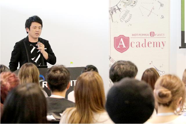 セミナーレポート「未来経営2030」Bee-ms 坂之上 勇次さん