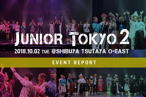 アシスタントたちによるヘアショー「JUNIOR TOKYO 2」