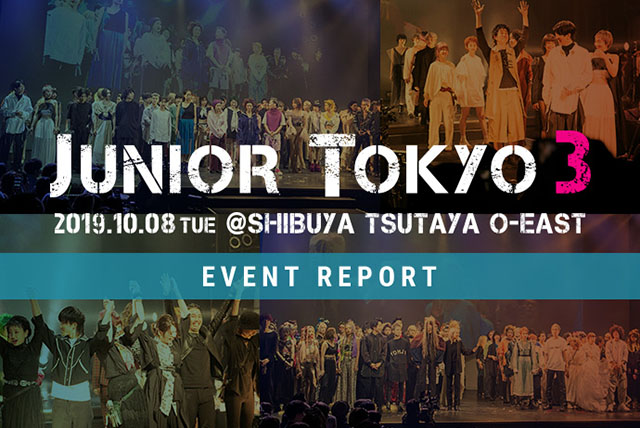 アシスタントたちによるヘアショー「JUNIOR TOKYO 3」